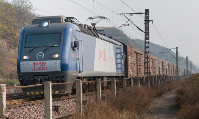 First direct China-London rail freight service launched