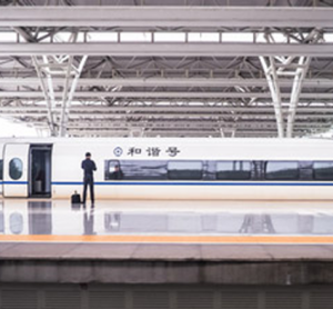 China Railway Corp. (CRC) has awarded a contract to supply 80 high speed sleeper train cars to the Bombardier Sifang (Qingdao) Transportation Ltd. (BST) joint venture.