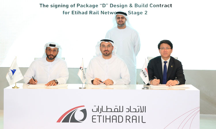 Etihad Rail awards contract for Package D linking project