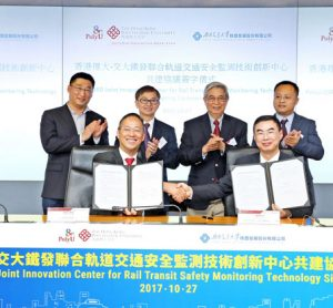 PolyU collaboration rail safety innovation centre