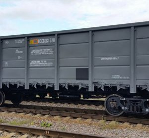 Russia's State Transport Leasing Company (STLC) orders five freight cars.