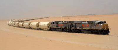 SAR Phosphate Train