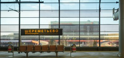 Sheremetyevo Airport has begun rail link expansion project