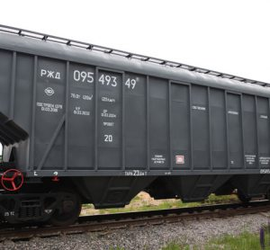 United Wagon Company receives 200 hopper car order from TOAZ