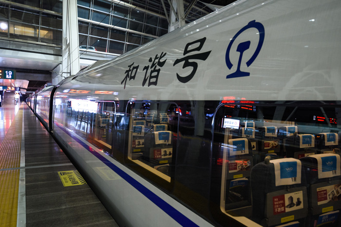 By 2020 China's high-speed rail network will reach 80 per cent of major cities