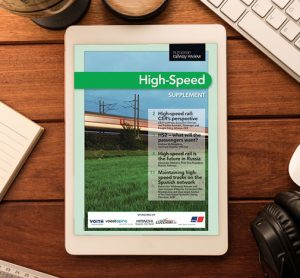 High-Speed Supplement 5 2014